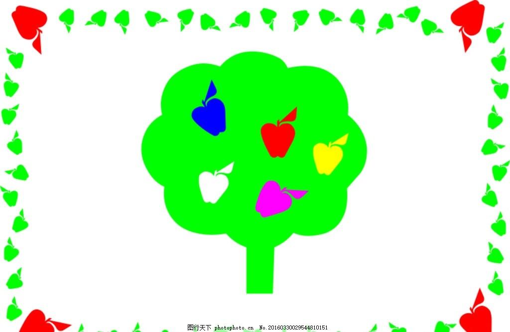 底板 素材 海报 边框 苹果树 苹果 设计 广告设计 广告设计 cdr