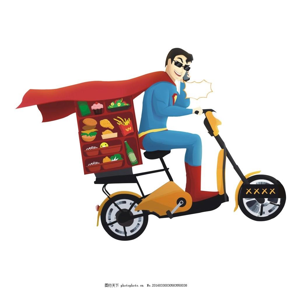 外卖送餐小人 外卖小人 卡通小人 骑车送餐