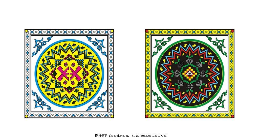 装饰画 图案 民族风 彩色 矢量图 几何图案 边框 底纹