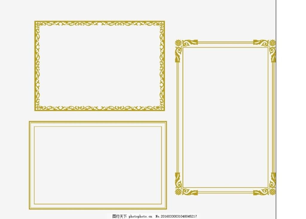 线框 欧式 线条 边框 边条 花边 矢量素材 花纹 花框 底纹边框
