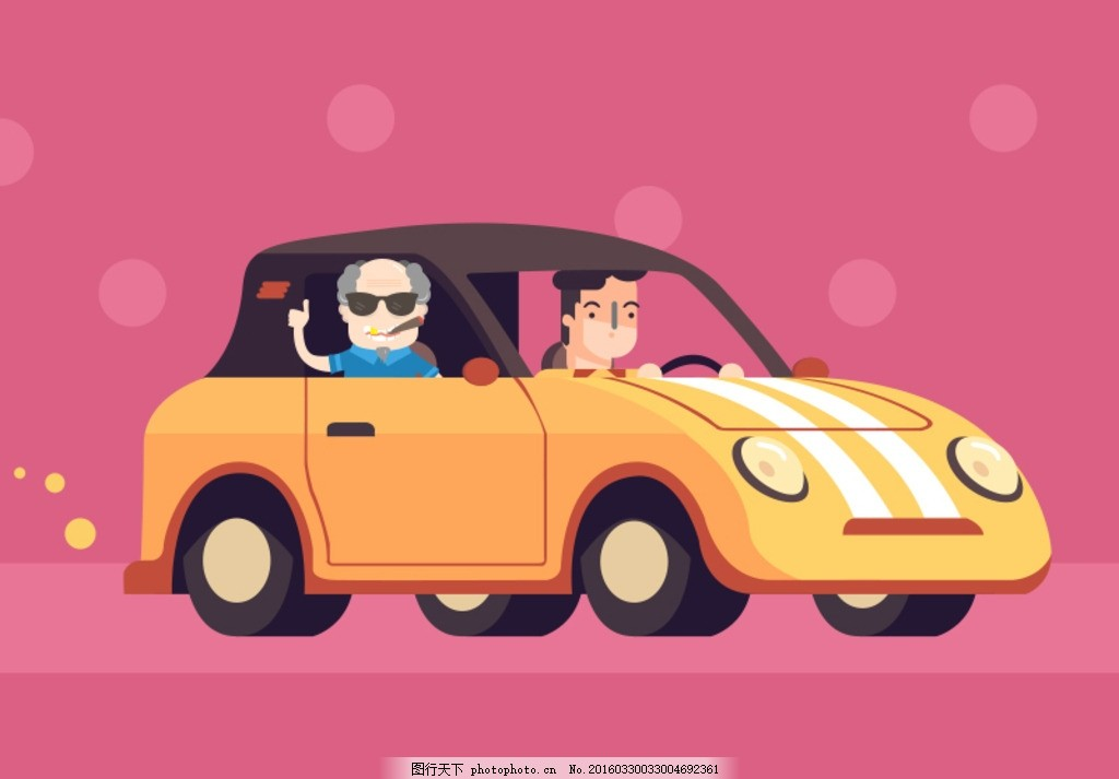 汽车 小汽车 开车 卡通 扁平 平面素材