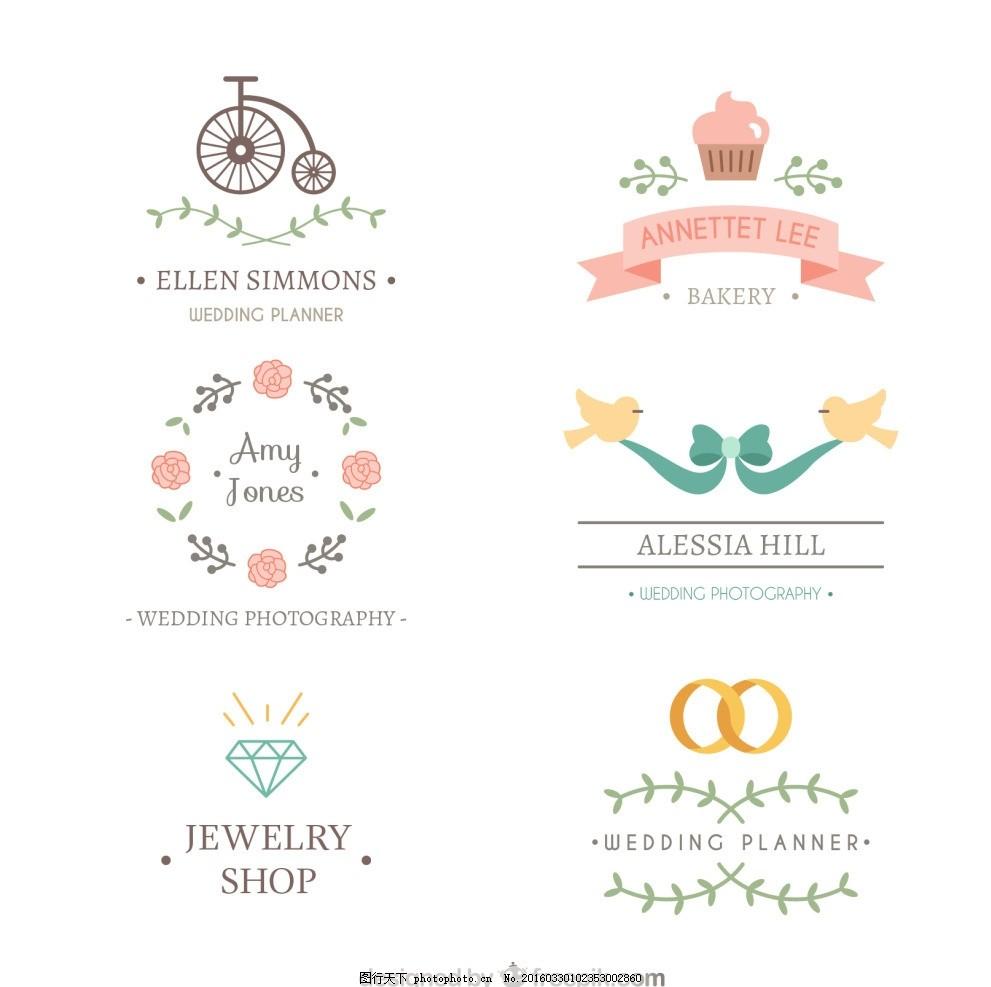 小清新花朵 婚礼 卡通 可爱 漂亮 底纹边框 条纹线条