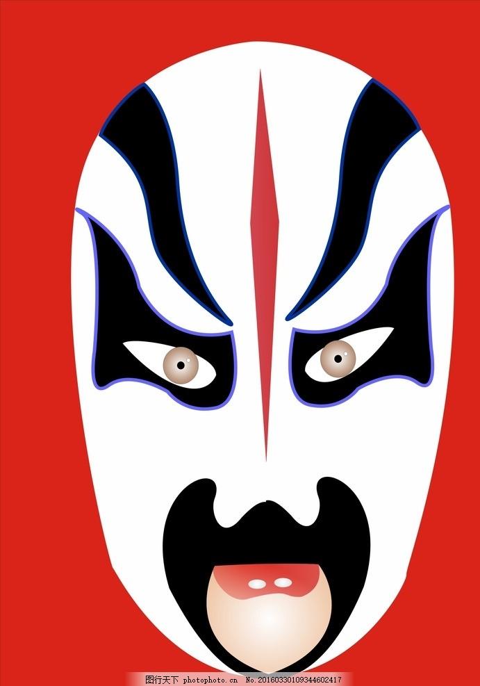 脸谱 京剧 卡通 可爱 幽默 动漫动画 动漫人物 文化艺术 绘画书法