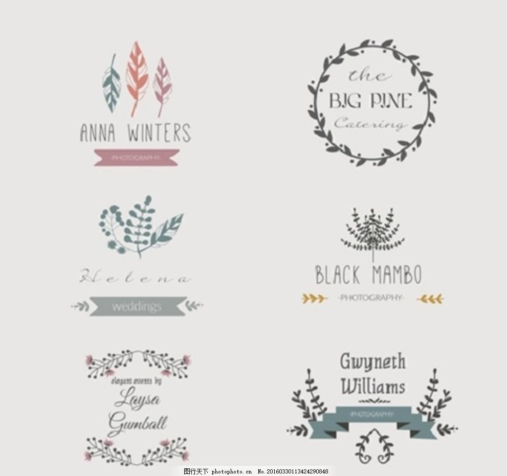 小清新婚礼名字logo设计