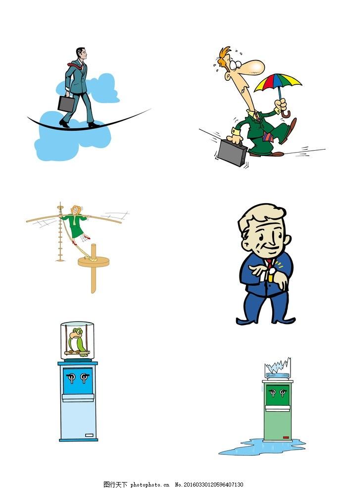 卡通手绘 人物 儿童 手绘生活 动漫动画 动漫人物