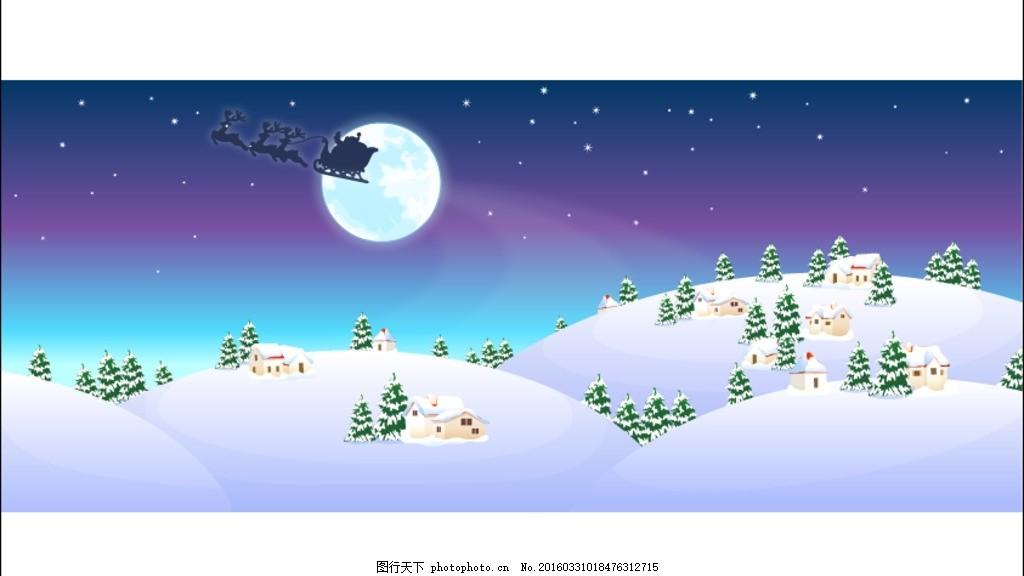 雪地飞天的雪橇和圆月 圣诞老人 商业 背景 山坡 雪景 雪夜 卡通风景图片
