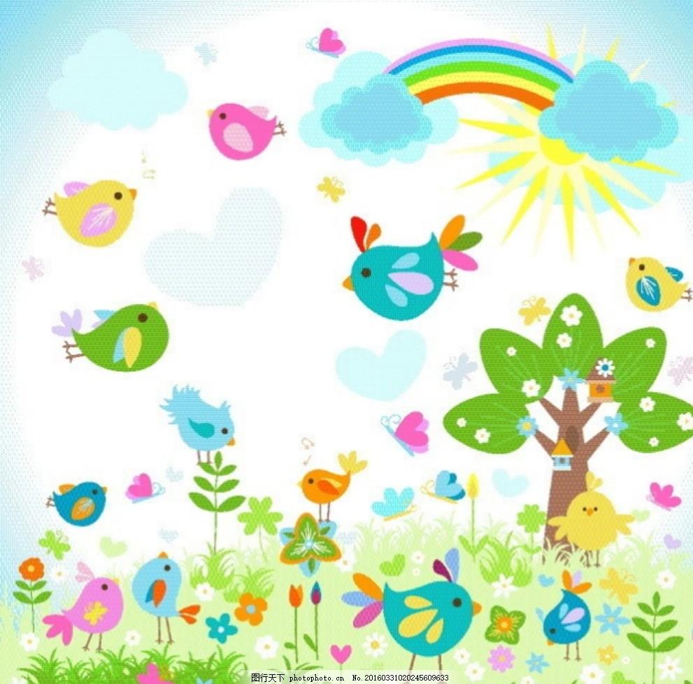 森林小鸟矢量动物插画 卡通 小树 彩虹 云朵 飞翔 手绘 插图