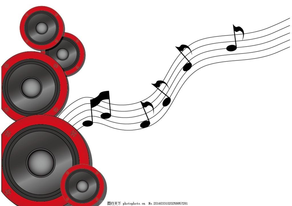 喇叭中飞出动感音符 黑白 动感 音符 飞出 背景设计 波浪 音乐 流动
