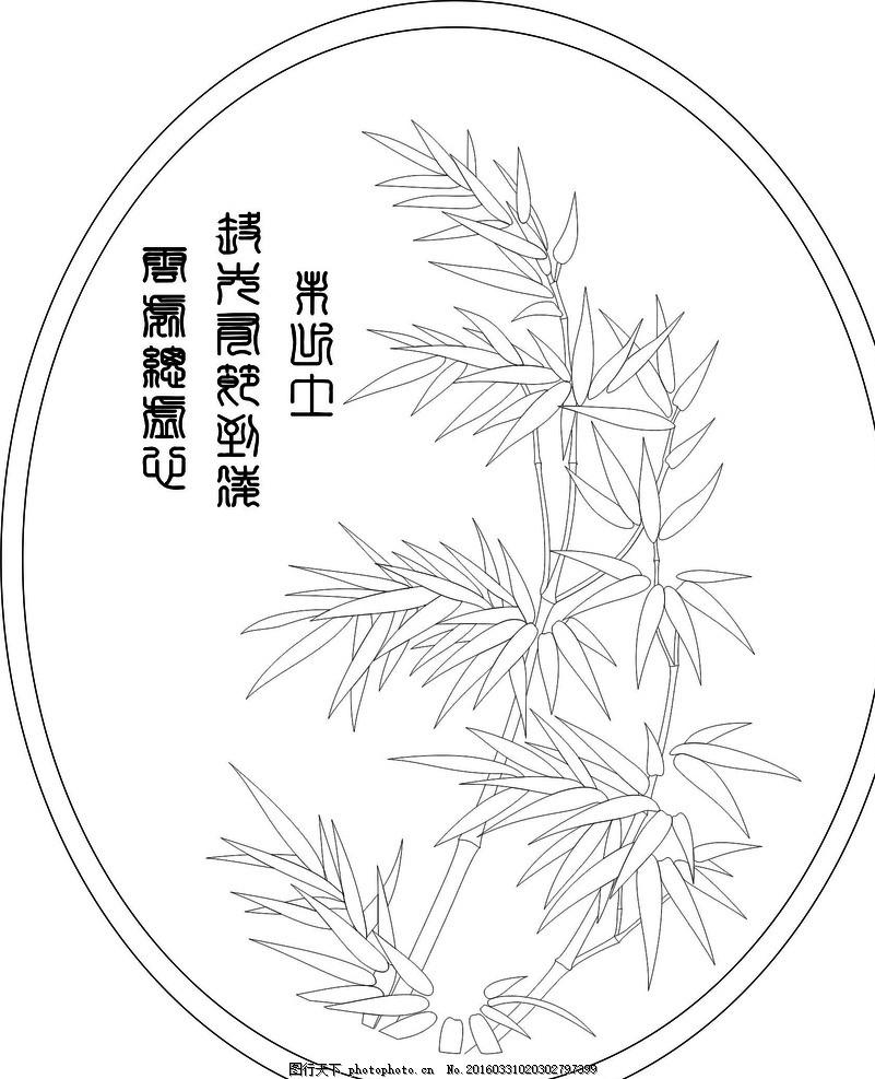 传统手绘边框竹子