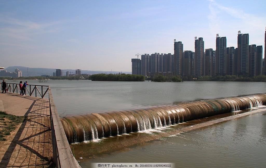 西安浐灞湿地公园水坝 西安风光 西安风景 陕西风光 陕西风景 山水
