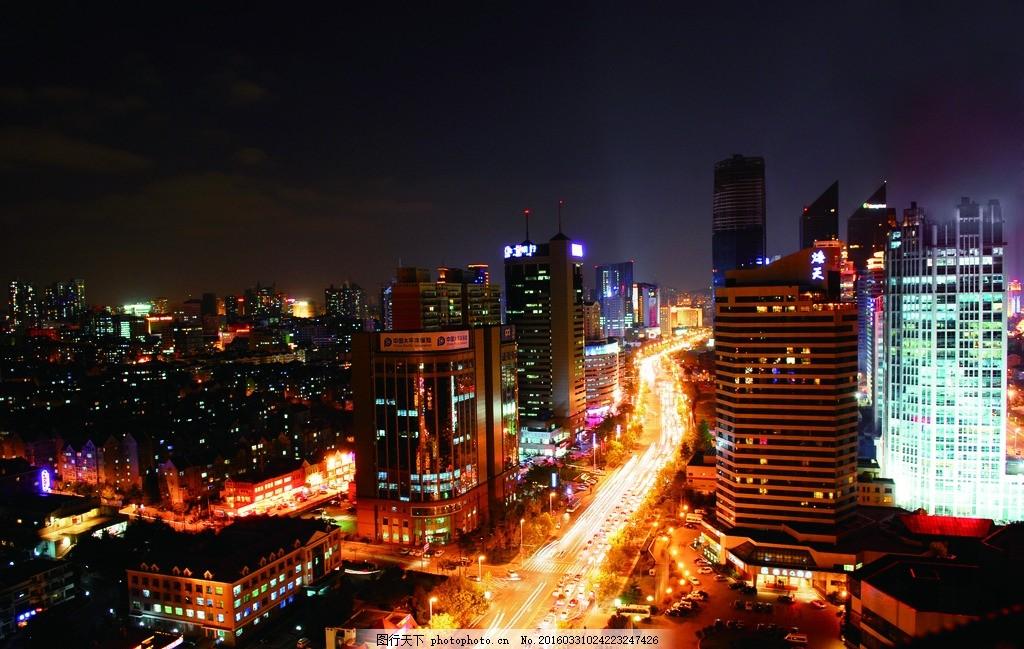 青岛城市夜景 青岛 城市 夜景 香港路 繁华 摄影 自然景观 建筑景观