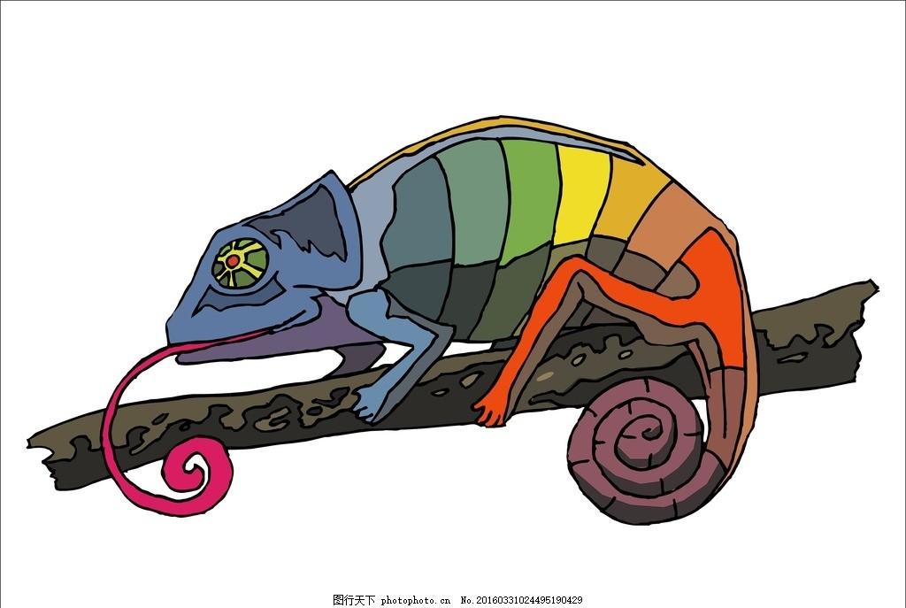 变色龙 非洲变色龙 龙 变色 卡通变色龙 可爱动物 爬行动物 壁虎 小