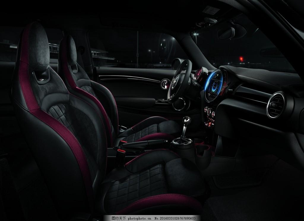 汽车内饰特写大图 座椅 方向盘 黑色 灯光