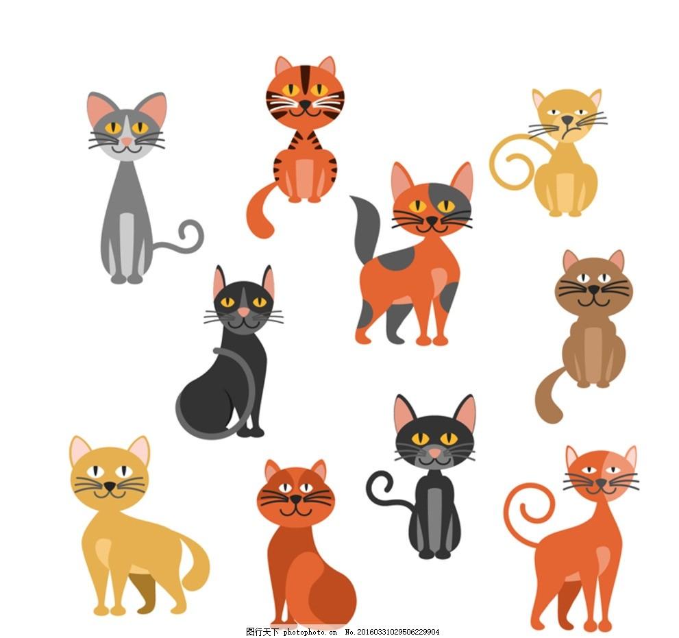 猫咪 可爱 水彩 动物 宠物 小猫 脚印 彩绘 插画 背景 海报