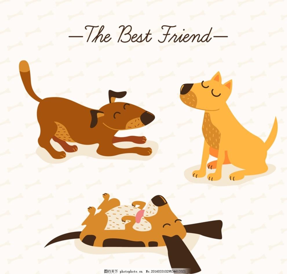 狗 可爱 宠物狗 小狗 动物 玩耍 骨头 插画 背景 海报 画册