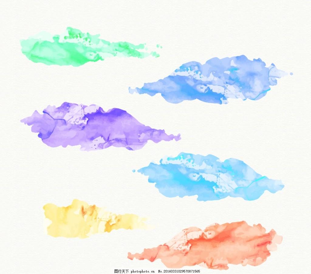 云朵 卡通云朵 云朵表情 彩色云朵 手绘云朵 白色纸云朵 平面素材