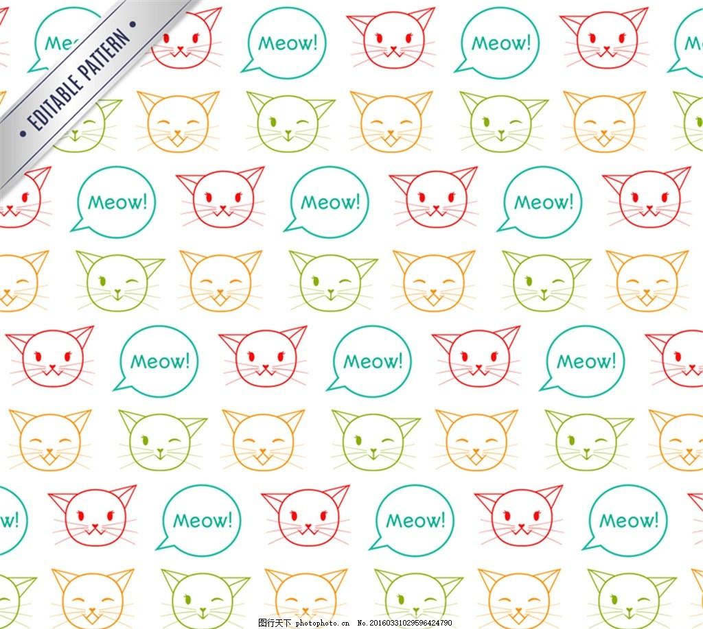 可爱猫咪头像无缝背景矢量图
