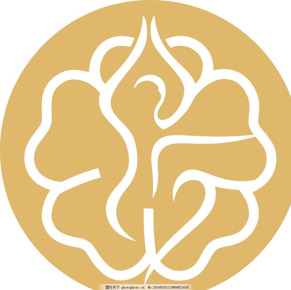 美容養生logo 美容院 廣告設計 標志 標識 女人 簡約 標志圖標