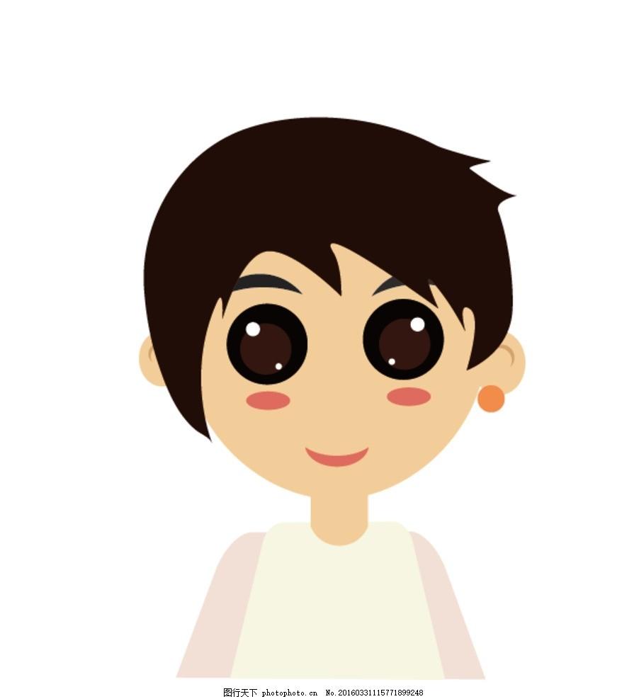 娃娃 短发 女 卡通 头像 动漫动画 动漫人物